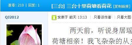 QQ截图20150805223251.png