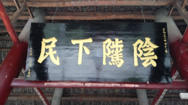 QQ鍥剧墖20151209215001.jpg
