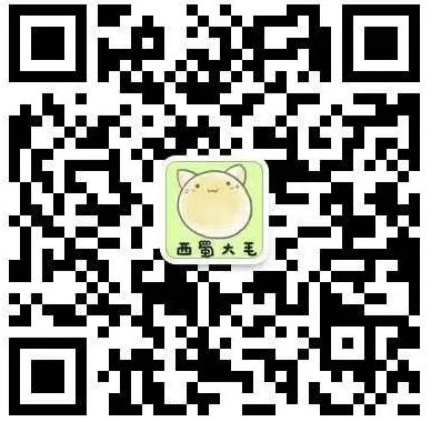 QQ截图20160308172104.png