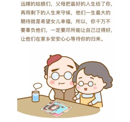 QQ图片20170821155045.png
