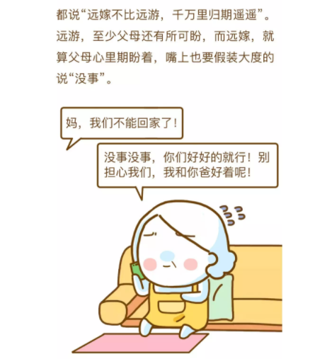 QQ图片20170821155128.png