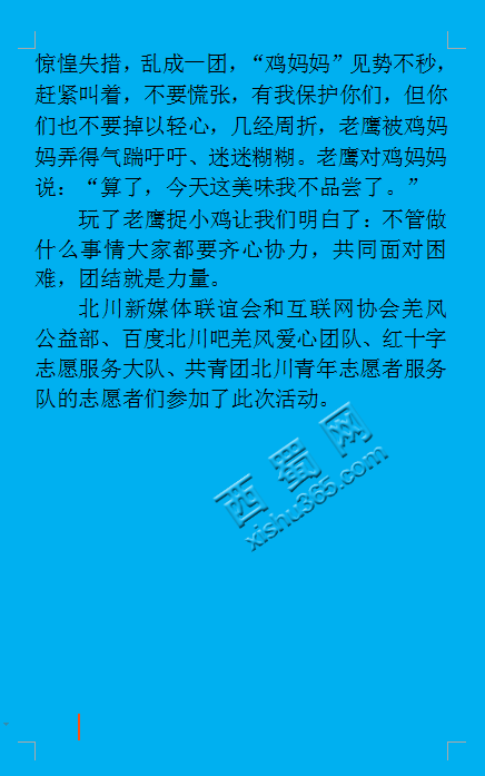 QQ图片20171022220649.png