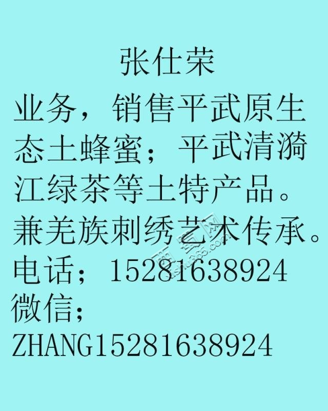 20171109_245396_1510233586708.jpg