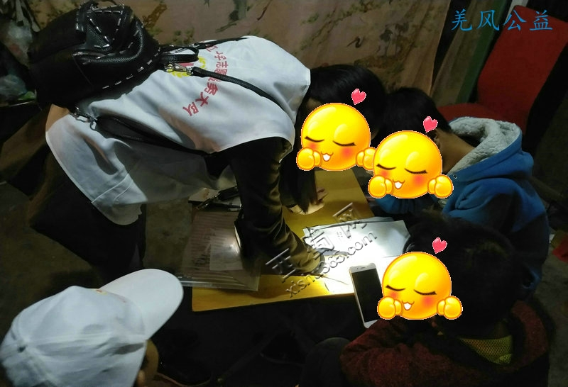 IMG_20171021_210418.jpg