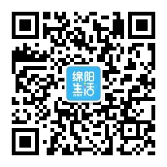 西蜀网绵阳生活.jpg