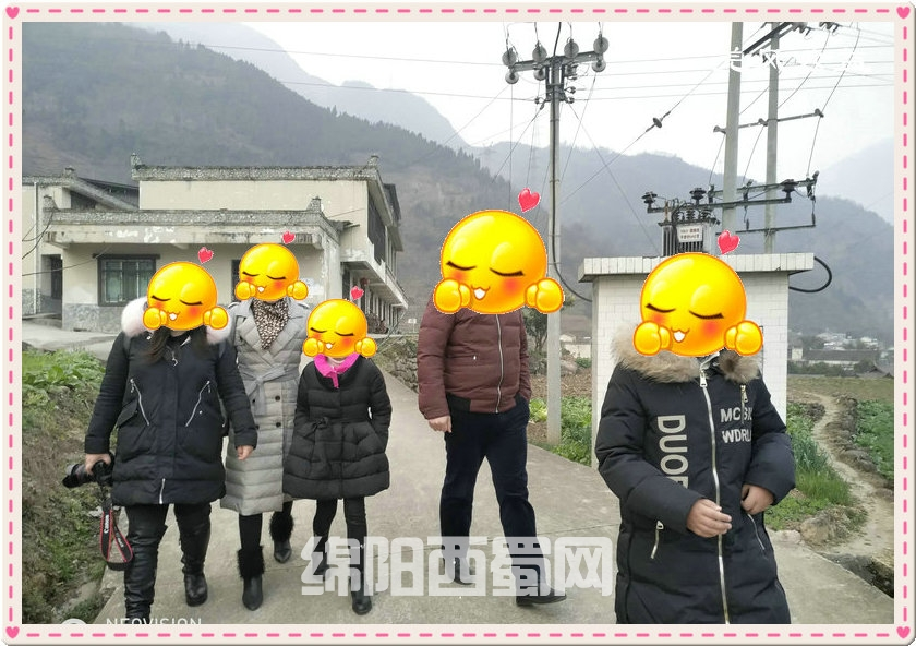 IMG_20180213_171258.jpg