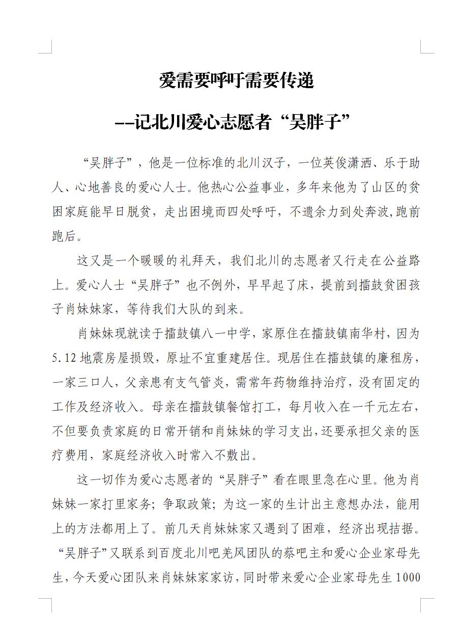 AZU5Y%9IL`5)C)YF4AP]{LT.png