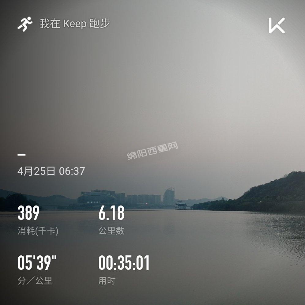 20190425六公里.jpg