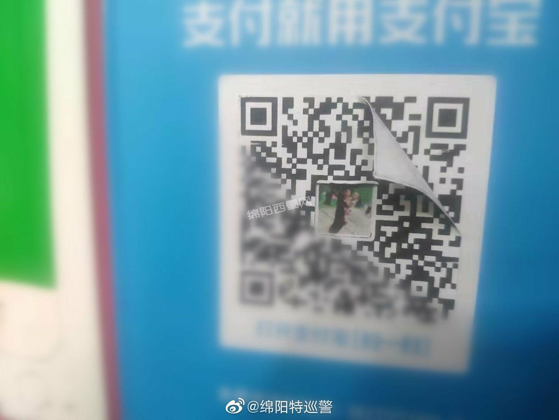 QQ图片20200113203314.jpg
